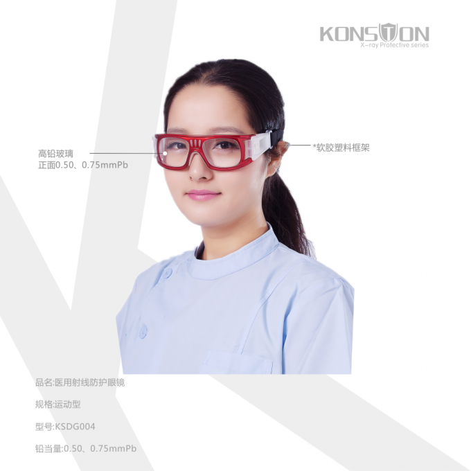 Comfortable X Ray Safety Glasses KSDG006 0.12mmPb/70g Or 0.07mmPb/49g Lead Equivalent