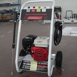 Adjustable High Pressure Washer 5.5 HP 2.65GPM Flow Low Oil Protection