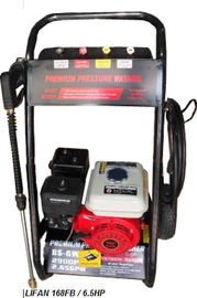 LIFAN Engine Portable Petrol Pressure Washer 2800 PSI 190Bar 6.5 HP 2.65GPM